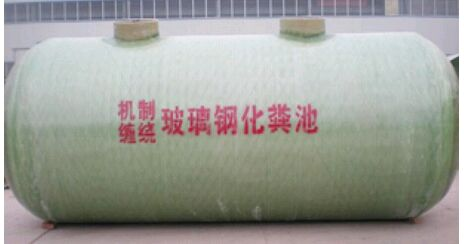 bo璃钢化粪池工yi流程的详细介绍